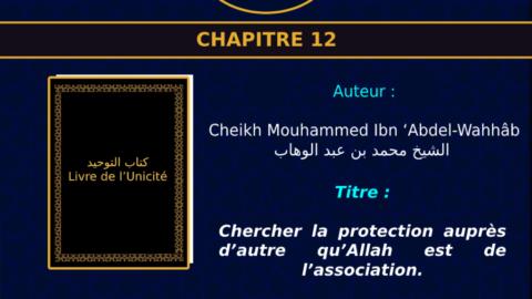Chapitre 12 : Chercher la protection auprès d'autre qu'Allah est de l'association.(1)