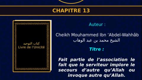Chapitre 13 Fait partie de l'association le fait que le serviteur implore le secours d'autre qu'Allah ou invoque autre qu'Allah.