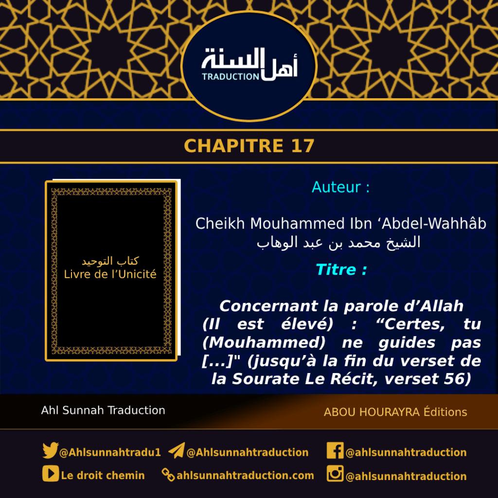"""Chapitre 17 Concernant la parole d'Allah (Il est élevé) : """"Certes, tu (Mouhammed) ne guides pas celui que tu aimes[...]"""" (jusqu'à la fin du verset, Sourate Le Récit, verset 56)"""