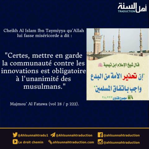 Mettre en garde la communauté contre les innovations est obligatoire à l'unanimité des musulmans.