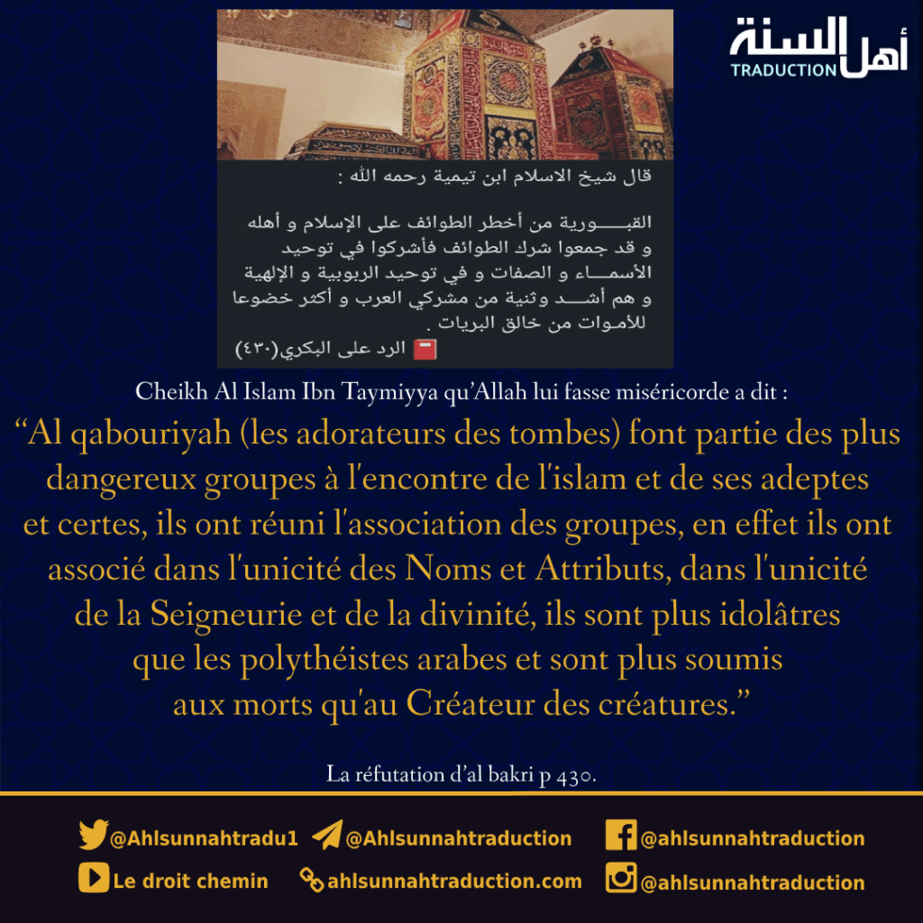 Les adorateurs des tombes font partie des plus dangereux groupes à l'encontre de l'islam.