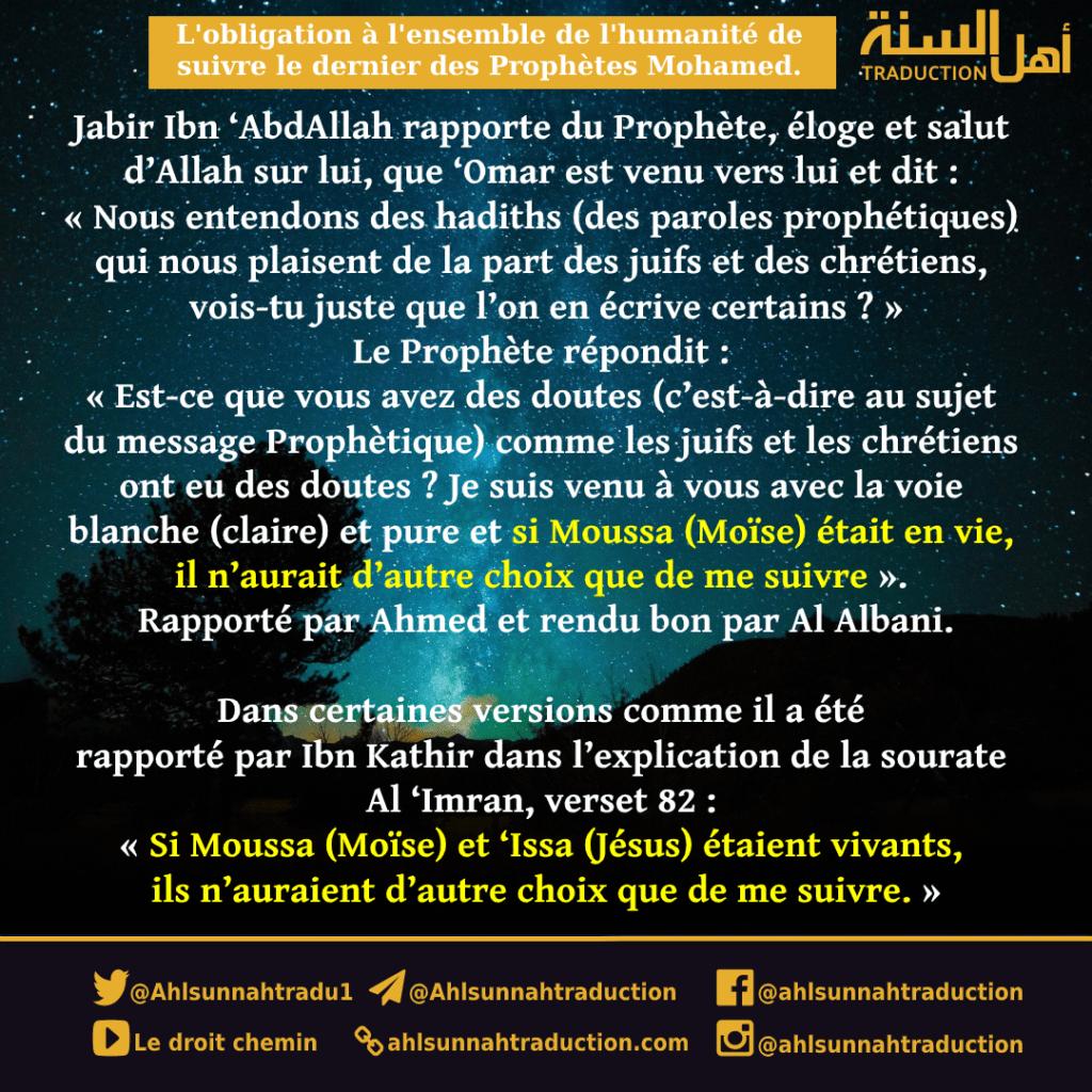 L'obligation à l'ensemble de l'humanité de suivre le dernier des Prophètes Mohamed.