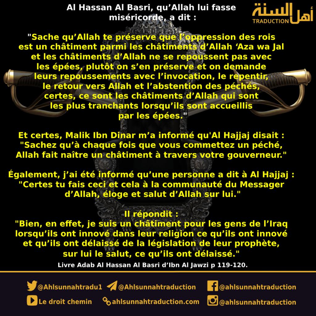 L'oppression des rois est un châtiment parmi les châtiments d'Allah 'Aza wa Jal.