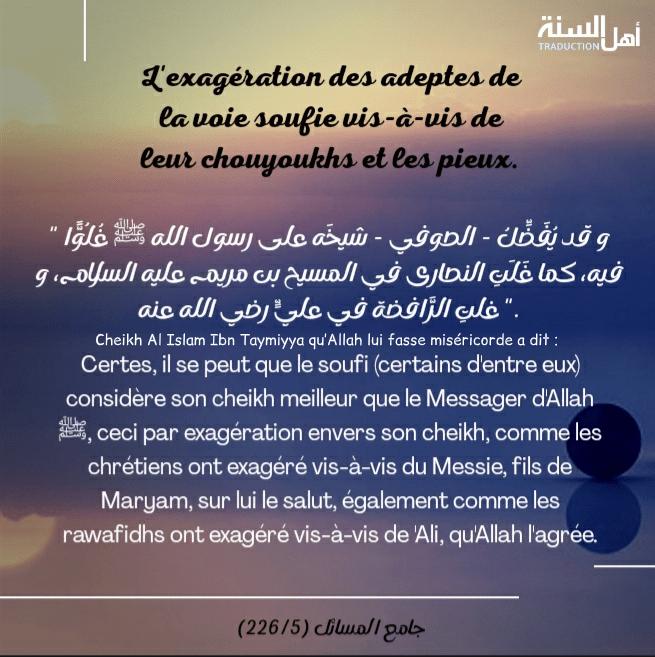 L'exagération des adeptes de la voie soufie vis-à-vis de leur chouyoukhs et les pieux.