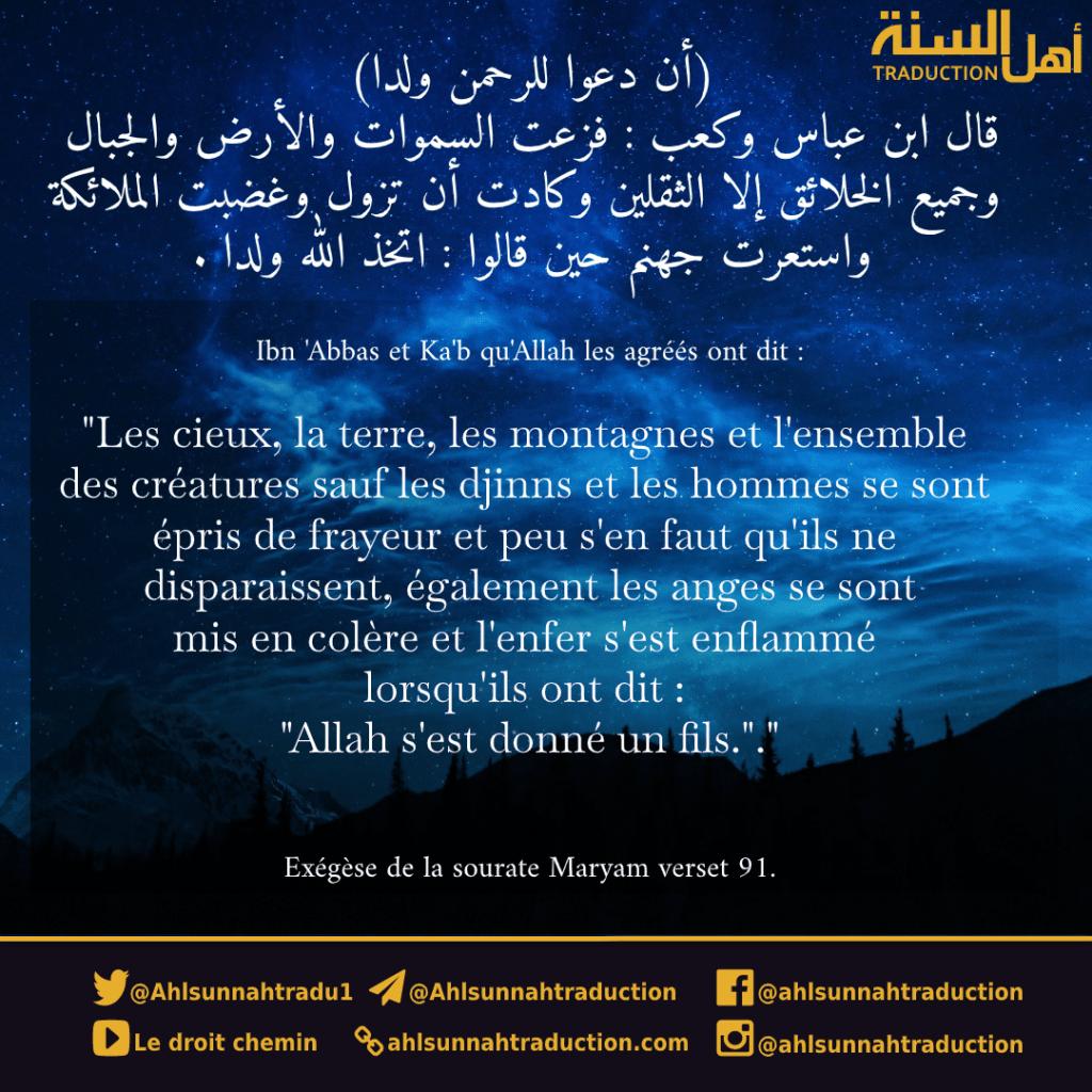 Les cieux et la terre tremblent à l'attribution d'un fils à Allah tandis que certains musulmans n'ont aucune gêne à féliciter ceux qui attribuent un fils à Allah pour leur fête.
