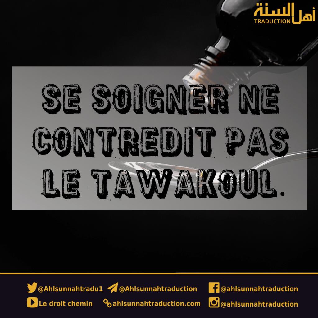 Se soigner ne contredit pas le Tawakoul (action de placer sa confiance en Allah).