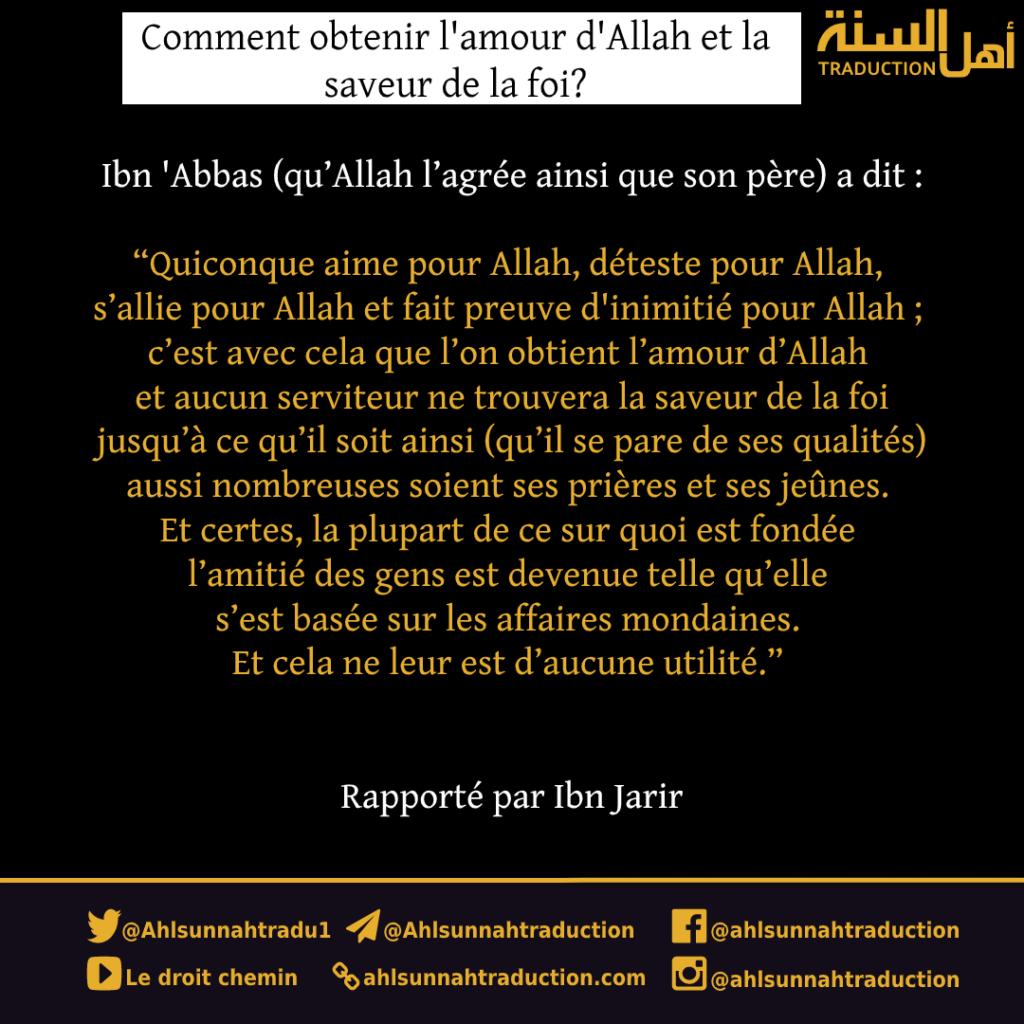 Comment obtenir l'amour d'Allah et la saveur de la foi?