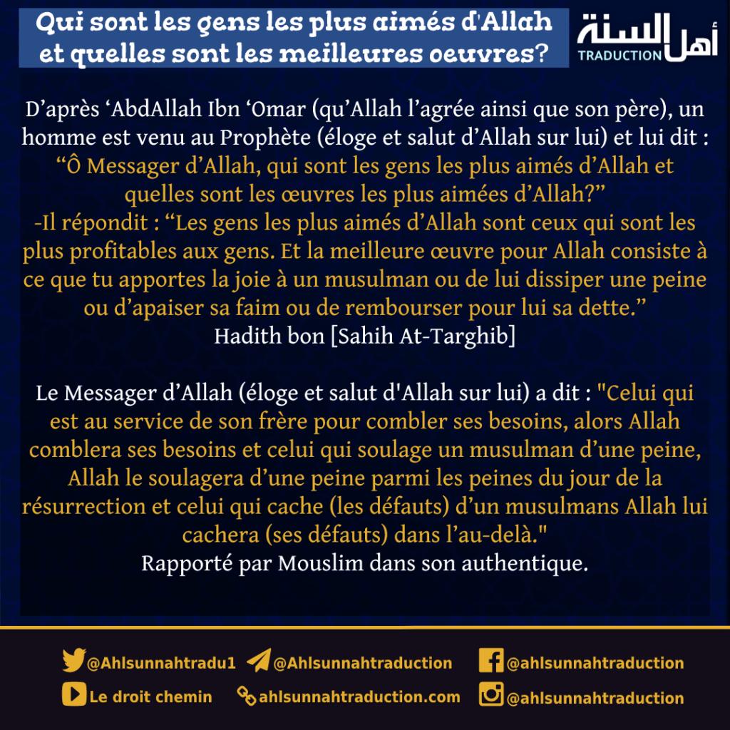[Hadith] Qui sont les gens les plus aimés d'Allah et quelles sont les meilleures oeuvres ?