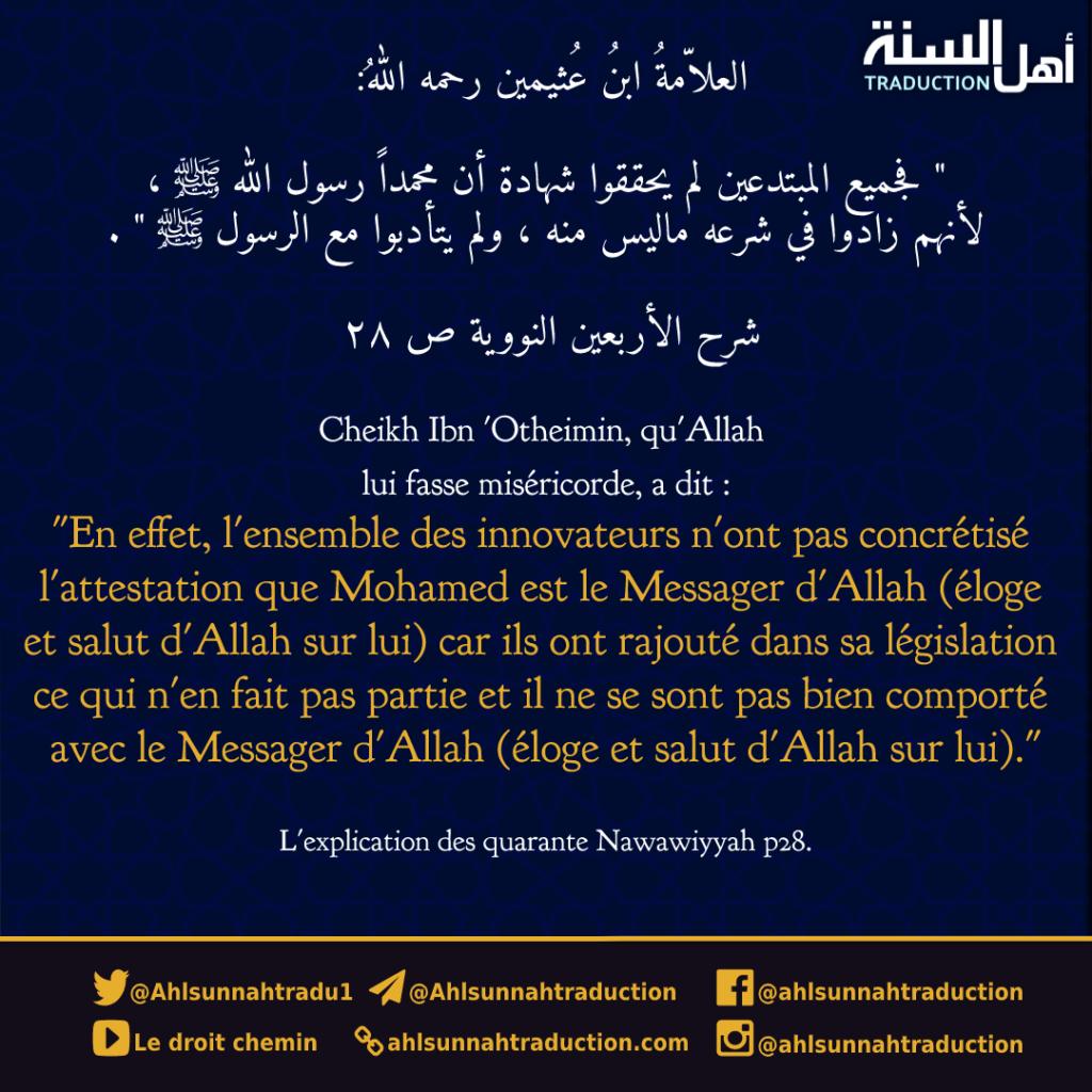 L'ensemble des innovateurs n'ont pas concrétisé l'attestation que Mohamed est le Messager d'Allah ﷺ.