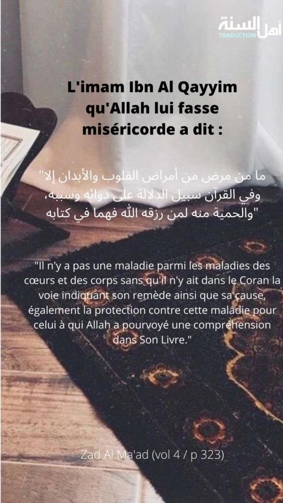 La guérison des coeurs et des corps dans le Coran.