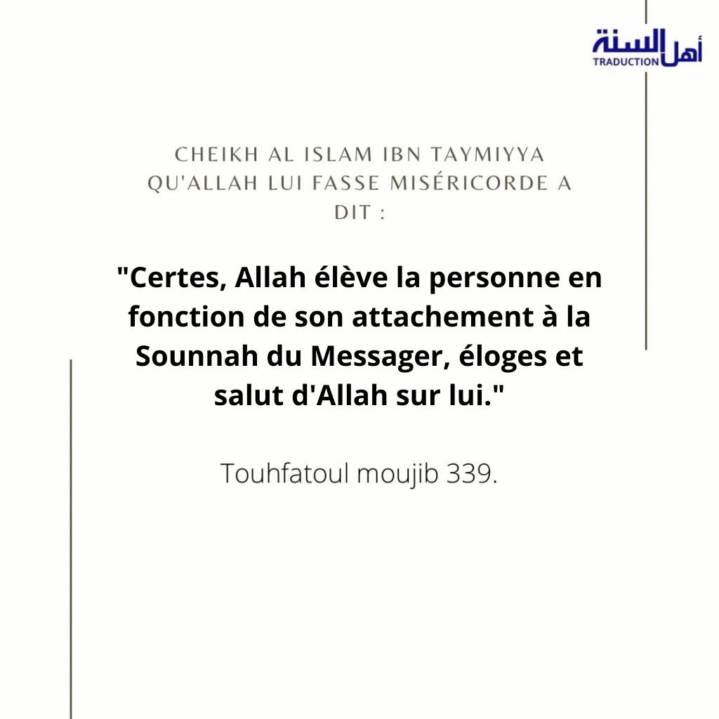 L'importance de l'attachement à la Sounnah du Prophète.