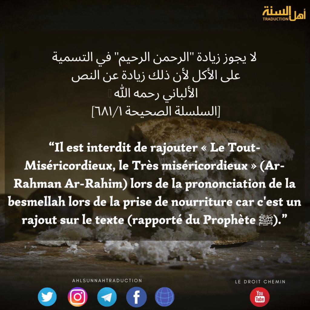 Le jugement de rajouter « Le Tout-Miséricordieux, le Très miséricordieux » lors de la prononciation de la besmellah lors de la prise de nourriture.