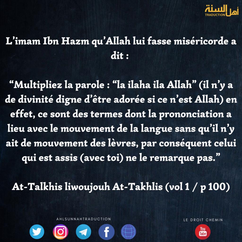"""Multipliez la parole : """"la ilaha ila Allah"""""""