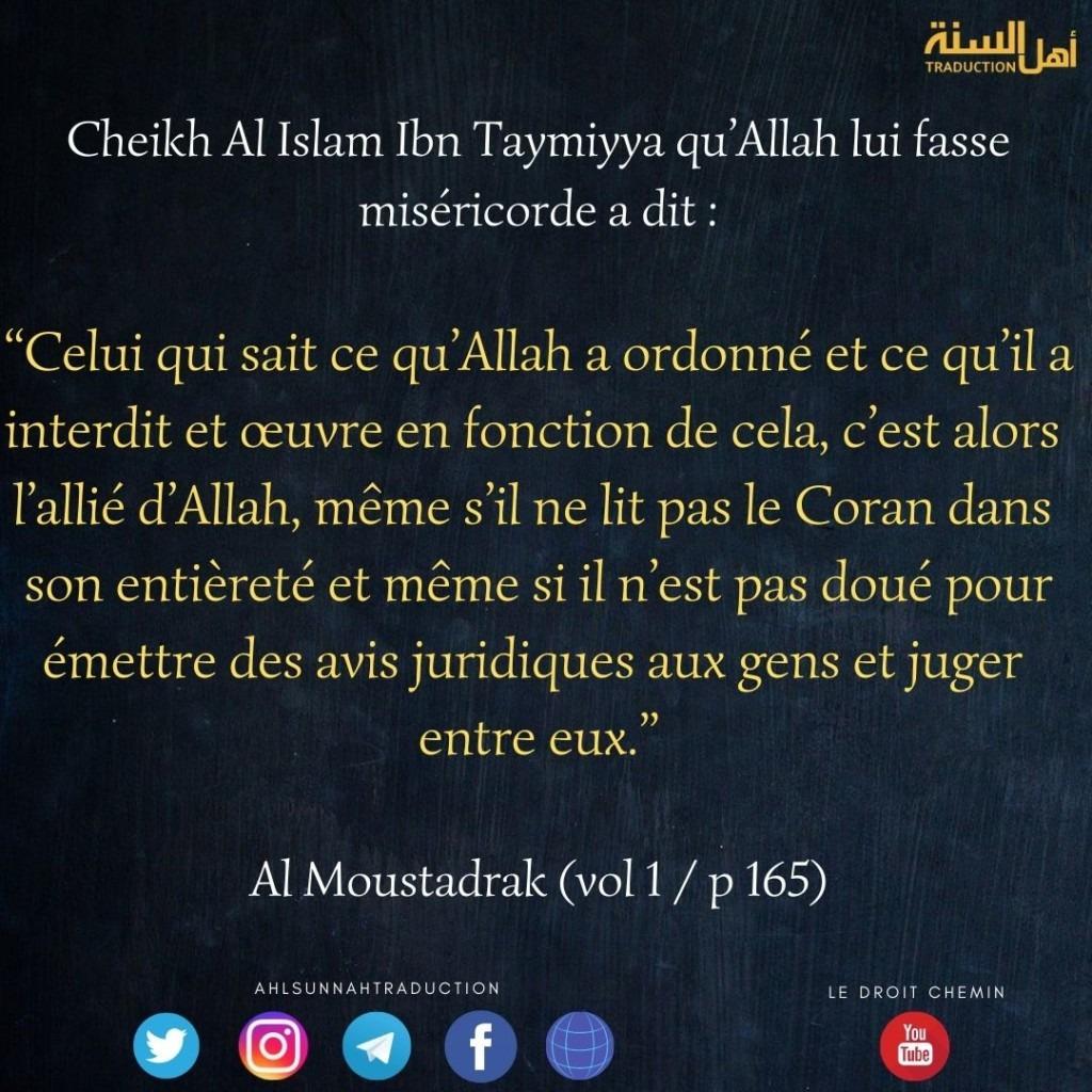 Qui est l'allié d'Allah?