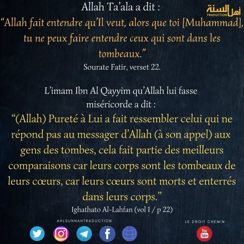 Allah a fait ressembler celui qui ne répond pas à l'appel du Messager d'Allah aux gens des tombes.