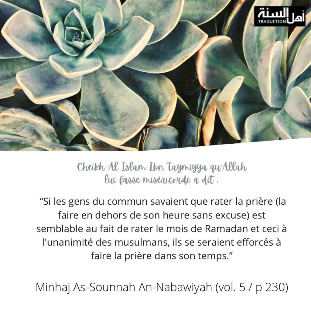 Rater la prière est semblable au fait de rater le mois de Ramadan.