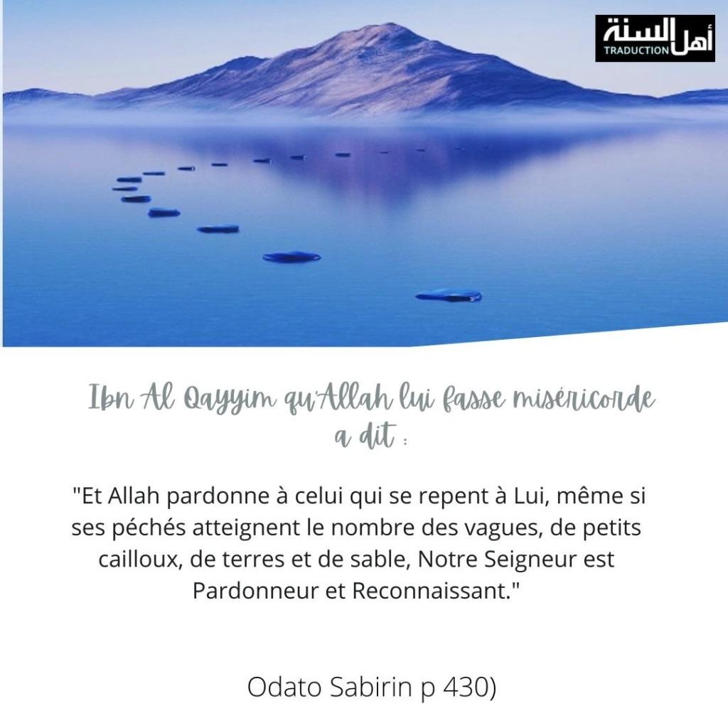 Le Pardon immense d'Allah.