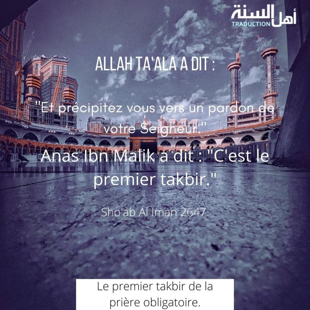 L'importance d'être présent durant le premier Takbir de l'imam.