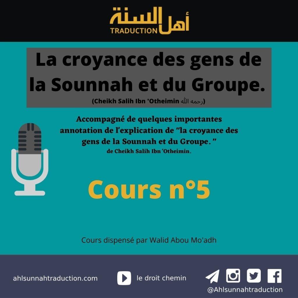 La croyance des gens de la Sounnah et du Groupe. Cours n°5