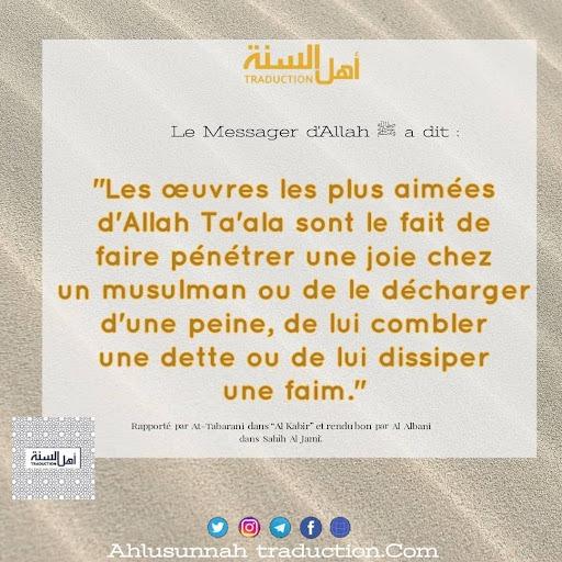 Les oeuvres les plus aimées d'Allah